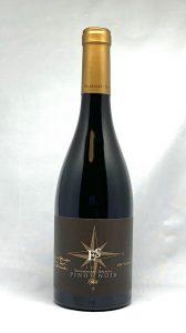 Ellermann-Spiegel Pinot Noir Goldkapsel trocken 2016