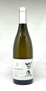 Kumamoto Wine Kikuka Chardonnay
