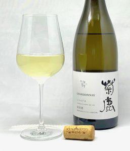 Kumamoto Wine Kikuka Chardonnay NV mit Glass