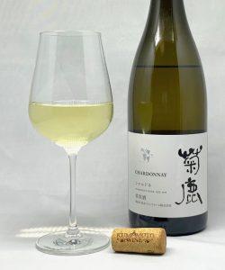Kumamoto Wine Kikuka Chardonnay mit Glass